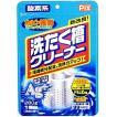 PIX Ag洗濯槽クリーナー 銀イオンで除菌・消臭効果 280g
