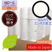 【ケース販売】北国製紙 トイレットペーパー(ダブル) 業務用でお買い得 50M/48個セット(1ケース)【送料無料】