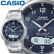 CASIO カシオ ウェーブセプター M600D メンズ ネイビー (通販限定モデル / アラビア数字) マルチバンド6 ソーラー 電波時計