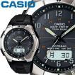 CASIO カシオ ウェーブセプター 620J メンズ ブラック (アラビア数字) 樹脂バンド タフソーラー 電波時計