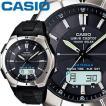 CASIO カシオ ウェーブセプター 620J メンズ ブラック 樹脂バンド タフソーラー 電波時計