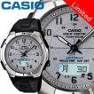 CASIO カシオ ウェーブセプター 620J メンズ シルバー (通販限定モデル) 樹脂バンド タフソーラー電波時計