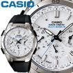 CASIO カシオ ウェーブセプター M410 クロノグラフ メンズ ホワイト 樹脂バンド マルチバンド6 ソーラー 電波時計