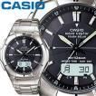 CASIO カシオ ウェーブセプター 620DJ メンズ ブラック メタルバンド タフソーラー 電波時計
