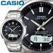 CASIO カシオ ウェーブセプター M630D メンズ ブラック ステンレスバンド マルチバンド6 ソーラー電波時計 Wave Ceptor