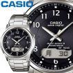 CASIO カシオ ウェーブセプター M630D メンズ ブラック (アラビア数字) ステンレスバンド マルチバンド6 ソーラー電波時計 Wave Ceptor