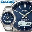 CASIO カシオ ウェーブセプター M630D メンズ ネイビー ステンレスバンド マルチバンド6 ソーラー電波時計 Wave Ceptor
