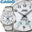 CASIO カシオ ウェーブセプター M630D メンズ ホワイト ステンレスバンド マルチバンド6 ソーラー電波時計 Wave Ceptor