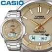 CASIO カシオ ウェーブセプター M630D メンズ ゴールド ステンレスバンド マルチバンド6 ソーラー電波時計 Wave Ceptor