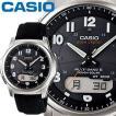CASIO カシオ ウェーブセプター M630B メンズ ブラック 合成皮革 / クロスバンド マルチバンド6 ソーラー電波時計 Wave Ceptor