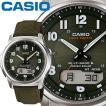 CASIO カシオ ウェーブセプター M630B メンズ グリーン 合成皮革 / クロスバンド マルチバンド6 ソーラー電波時計 Wave Ceptor