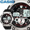 CASIO カシオ スポーツギア スポーツウオッチ 190W 樹脂バンド 速度・1 / 1000秒計測機能搭載 CASIO SPORTS GEAR FOR TIME MEASUREMENT