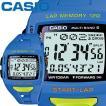 カシオ フィズ スポーツウオッチ 1000 ブルー 樹脂バンド マルチバンド6 タフソーラー 最大120本のラップメモリー CASIO PHYS FOR RUNNERS