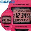 カシオ フィズ スポーツウオッチ 1000 ピンク 樹脂バンド マルチバンド6 タフソーラー 最大120本のラップメモリー CASIO PHYS FOR RUNNERS