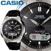 カシオ ウェーブセプター M640 メンズ ブラック 樹脂バンド マルチバンド6 ソーラー電波時計 CASIO Wave Ceptor