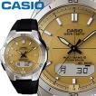 カシオ ウェーブセプター M640 メンズ ゴールド 樹脂バンド マルチバンド6 ソーラー電波時計 CASIO Wave Ceptor