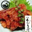 老舗 元祖くじら屋の鯨須の子大和煮 12缶セット