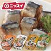 ニッスイ さんま缶詰 4種詰合せ 24缶セット 日本水産 魚介惣菜 缶詰 さんま蒲焼 さんま塩焼 さんましぐれ煮 さんまオリーブオイル煮