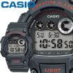 カシオ スタンダード ウオッチ 735H グレー 樹脂バンド 10気圧防水仕様 電池寿命10年 CASIO STANDARD WATCH