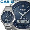 カシオ リニエージ M500TD メンズ ネイビー チタンバンド マルチバンド6 ソーラー電波時計 無反射コーティングサファイアガラス CASIO LINEAGE 2016年モデル