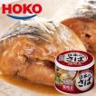 日本のさば 味噌煮 12缶 HOKO 宝幸 鯖缶 サバ みそ煮 缶詰