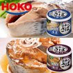 日本のさば 水煮&味付 各6缶セット HOKO 宝幸 鯖缶 サバ 水煮缶 味付け 缶詰