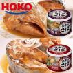 日本のさば 味付&味噌煮 各6缶セット HOKO 宝幸 鯖缶 サバ 水煮缶 味付け 缶詰