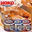 日本のさば 水煮&味噌煮&味付 各4缶セット HOKO 宝幸 鯖缶 サバ 水煮缶 みそ煮 味付け 缶詰