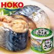 日本のさば ゆず胡椒風味 12缶セット HOKO 宝幸 鯖缶 サバ 柚子 柚子胡椒 国産 缶詰