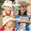 夏 子供 帽子 子供用ハット キッズ 子供用 kids ジュニア 麦わら帽子 サンキャップ ベビーぼうし