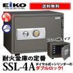 EIKO|STANDARD|SSL-4A
