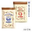 木下製粉 【お試しセット】うどん粉 2種 2kg(1kg×2袋) (小麦粉・中力粉) と 打ち粉150g セット ファリーナコーポレーション