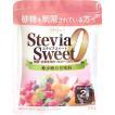 ステビアスイート500g カロリーゼロの天然由来甘味料 エリスリトールの約3倍(砂糖の約2倍)甘い新製法ステビア甘味料