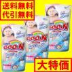 グーンやわらかパンツ Lサイズ 44枚 女の子用×3個セット 【ケース販売】