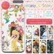 iPod TOUCH 5 6 ケース カバー / ファンタジー&ストーリー 世界名作 童話/ipodタッチ アリス 白雪姫 ティンカーベル ラプンツェル 美女と野獣 ピーターパン
