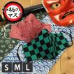 マスク 和柄のマスク 全2柄 市松 麻の葉 S M L サイズ 日本製 丸洗いOK 洗える 男女兼用 立体型 布マスク 繰り返し使える 花粉症 ほこり