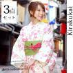 レディース 浴衣 3点 セット ブランド 浴衣 美月(mizuki) 薄クリーム地に桜 フリーサイズ 綿麻 ゆかた 帯 下駄