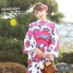浴衣 単品 レディース レトロ モダン 紫陽花(白) フリーサイズ 女性 ゆかた