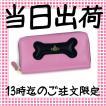 ヴィヴィアン ラウンドファスナー長財布 犬の餌骨モチーフDINO-5140-ピンク