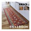 ヨーロピアン調ロングマット グレイス Grace 約66×180cm (すべり止め加工 ノンスリップ ロングマット キッチンマットや廊下敷きに)