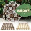 ハワイアンキルト調マルチカバー ハレイワ LPSK8026 長方形 190×240cm