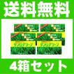 (送料無料)健美舎 タンGグリーンスティックタイプ54g(3g×18包)×4箱品質にこだわった大麦若葉エキス入り 大麦若葉100%使用