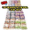 うまい棒 600本 詰め合わせ セット 景品( 税別 8円 ...