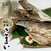 本場特選 こまい230g(かんかい・氷下魚)北海道では『コマイ』と呼ばれており、大変人気のある珍味です。【メール便対応】