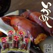 いかめし1袋(2尾入)×5 (まるも食品) 北海道の駅弁でも絶大な人気 北海道森町名産 (マルモ食品) 【メール便対応】
