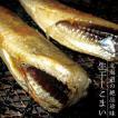 生干し氷下魚(こまい)北海道産コマイ200g×2袋 北の絶品珍味(焼くだけでなまら美味い)