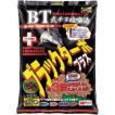 ブラックターボ+サナギ 16袋入り1ケース 【釣り餌】【チヌ用配合餌】【ヒロキュー】【送料無料】