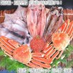 送料無料(セット 詰め合わせ ギフト 福袋)カニ(ずわい 毛ガニ いくら 干物)鍋セット約1.5kg(海鮮セット 浪の舞★海峡)