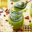 京都最高級宇治抹茶使用の天空プリン