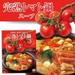 恵庭 余湖農園の完熟トマト鍋スープ